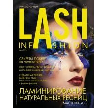 Журнал Lash in Fashion №2 (Электронная версия)
