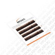 Искусственные волоски для бровей Trendy Brows шоколад изгиб I микс