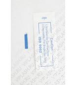 Мульти игла в упаковке ( 6 игл ) Синяя