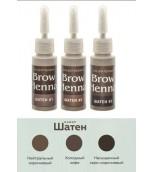 Хна для бровей Brow Henna набор 3 оттенка Шатен