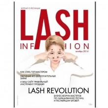 Журнал Lash in Fashion №1