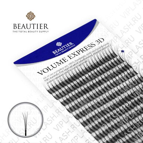 Ресницы Beautier 3D volume 9-15мм 16 линий Изгиб D