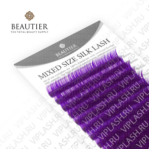 Ресницы Beautier Silk (Шелк) Purple Микс 16 линий 8-16 мм Изгиб D