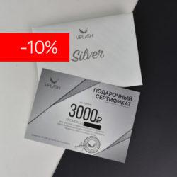 Подарочные сертификаты SALE!